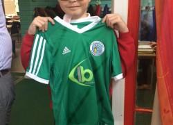 New Football Kit Unveiled