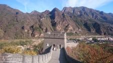 china image 3