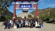 China Trip October 2015