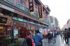 china image 16