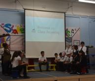 4B Class Assembly