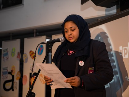 Spoken Word - Hafsa