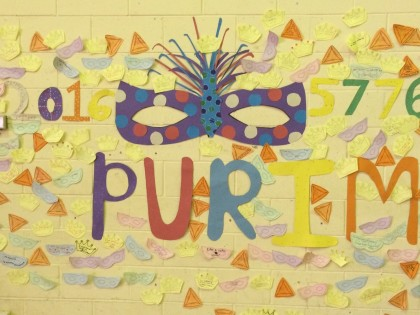Purim 2016