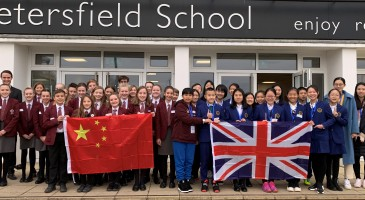 Chinese Students Visit