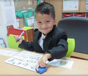 Reception's First Day