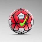 Year 7 Football Trials