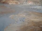 Iceland Trip 2012